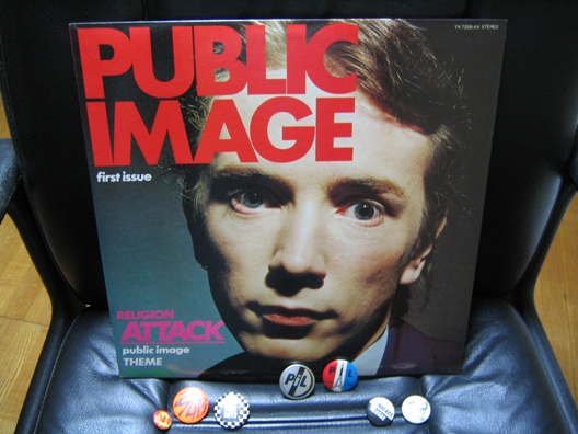 Public Image.jpg