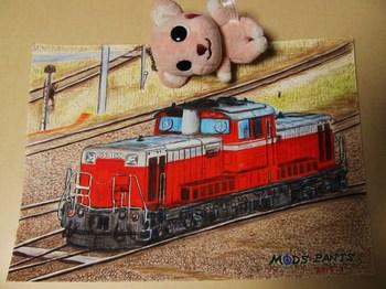 DD511150色鉛筆画.jpg